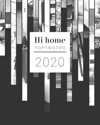 Cover grayscale hi home portfolio