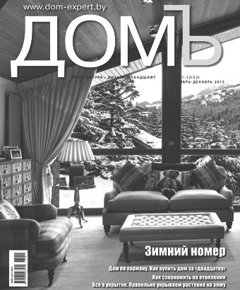 Cover grayscale           1111