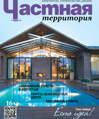 Cover           1111